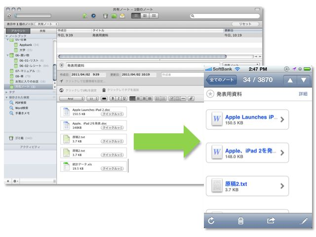 Evernote-File-00