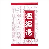 温経湯(ウンケイトウ)