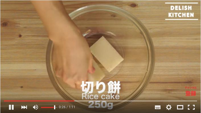苺大福切り餅250g
