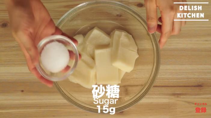 苺大福砂糖15g2